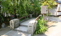 晴明神社 旧・一條戻橋