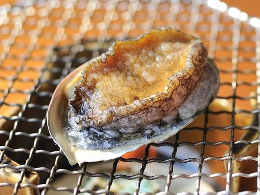 【スタンダード】海鮮料理〜アワビ・舟盛〜夕日と海が見える露天風呂付き客室