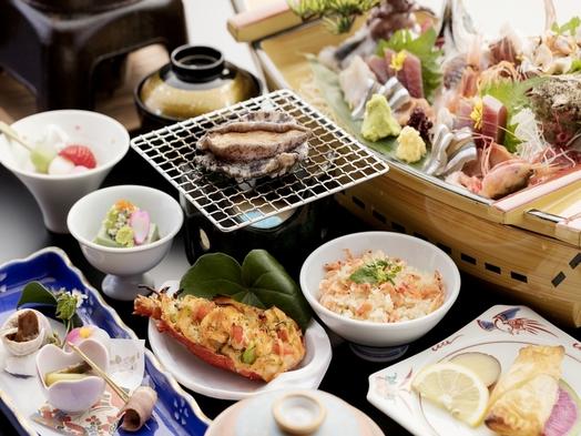 【静岡県民限定】〜海鮮料理〜アワビ・舟盛〜夕日と海が見える露天風呂付き客室【乾杯ドリンク付き】