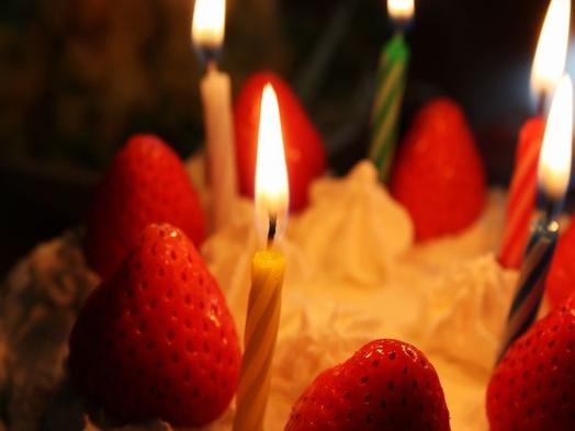 【記念日】ケーキ・花束・スパークリングワインから選んでお祝い◆海一望の露天風呂付き客室
