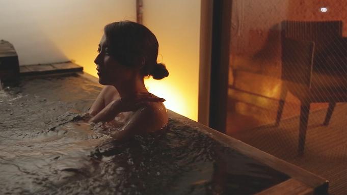 【お料理豪華版】豪華海鮮〜イセエビ・アワビ・金目鯛・舟盛〜海一望の露天風呂付き客室
