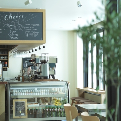 【本館】カフェ&バー堪能!夕食チケット2000円分付きプラン(個室)