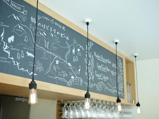 1Fのカフェ/バーにて、十勝大麦100%のオリジナルクラフトビールをお楽しみいただけます。