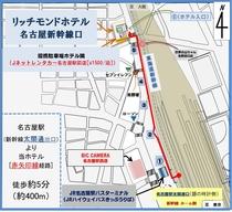 名古屋駅~当ホテル間参考地図