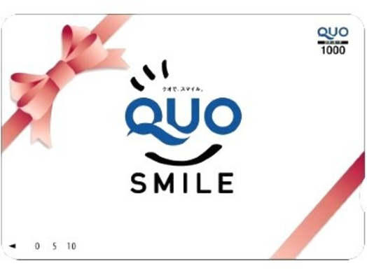 QUOカード1000円付 素泊まり ◆ ビジネス最適 ◆ 京急川崎駅直結!羽田空港最速15分