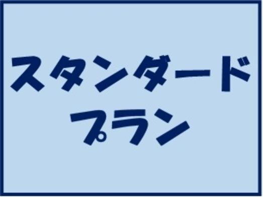 スタンダード 素泊まり ◆ ビジネス最適 ◆ 京急川崎駅直結!羽田空港最速15分