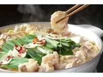 【やまや】辛子明太子『やまや』直営のもつ鍋店。ランチ時は明太子・高菜・ご飯をお好きなだけ!