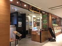 【朝食会場 chawan】和食・洋食・雑炊・カレーをご用意しております。ランチも盛況の人気店です。