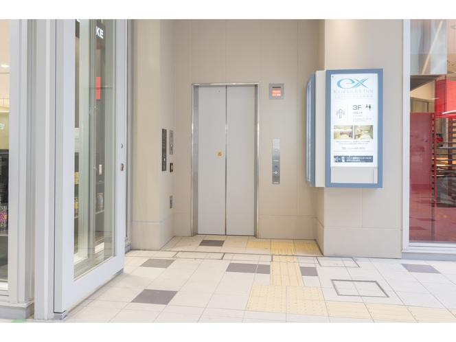 【1Fホテル直通エレベーター】京急川崎駅中央改札を出て左手。アップルパイの有名店「RINGO」の左手