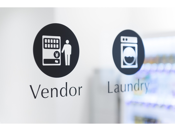 【3Fベンダーコーナー】自動販売機、コインランドリー、製氷機、貸出アイロン、電子レンジ設置。