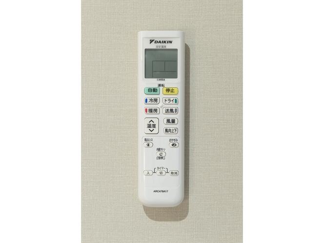 【ルームエアコン リモコン】冷暖切替可能。全室完備。