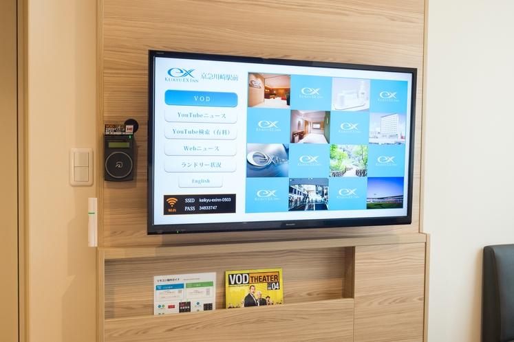 32型テレビ(ツインルームは40型テレビ)