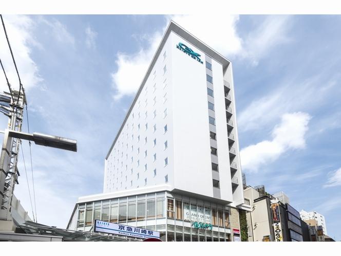 【外観】京急川崎駅直結。
