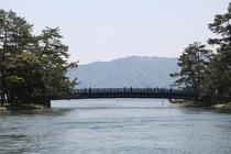 【廻旋橋】観光