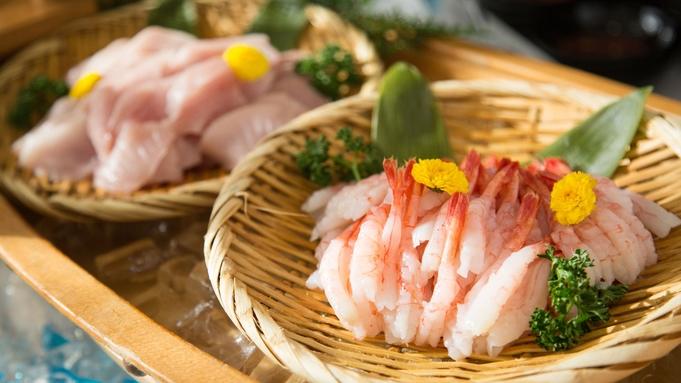 無料送迎有り!【函館産海の幸をたっぷりご堪能!】和洋折衷のセットメニュー【1泊朝食付】