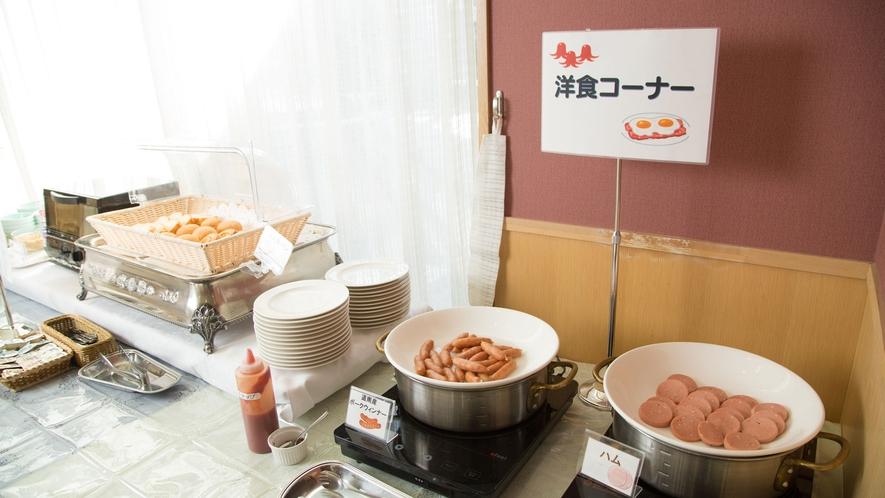 ≪朝食≫洋食コーナー
