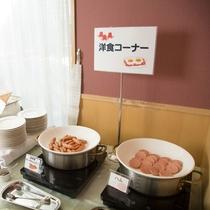 【朝食】洋食コーナー