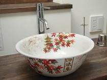 清水焼・洗面鉢
