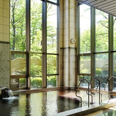 【秋冬旅セール】【新館ツインルーム】朝食付きプランで那須高原を満喫♪