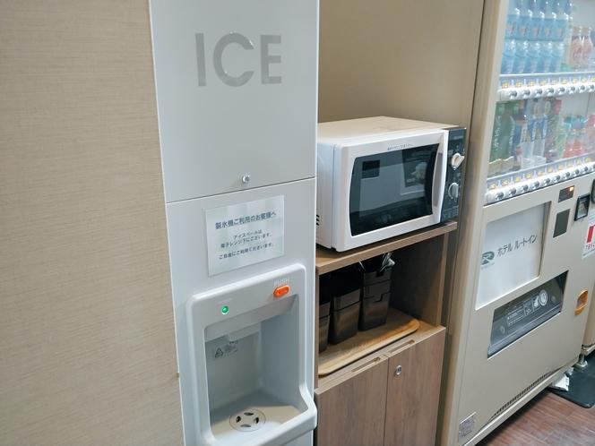 1階 電子レンジ&製氷機
