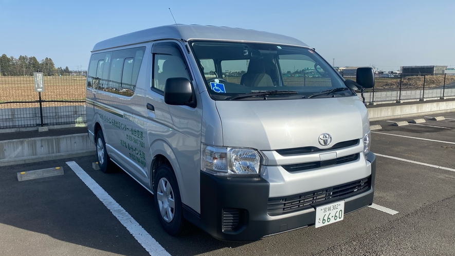 ホテル→仙台空港 送迎車