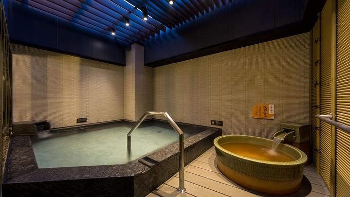 【素泊まり】 ◆最上階に露天風呂付大浴場完備 【アパは映画もアニメも見放題】