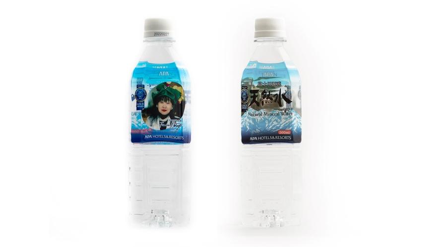 アパホテル公式ミネラルウォーター 富士川源流 天然水 *フロントにて販売中