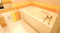 202浴槽