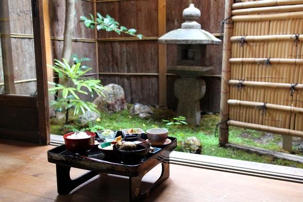 【朝食付】専用庭を眺めながらごゆるりとお部屋食*御膳でいただく京の日替わりおばんざいプラン