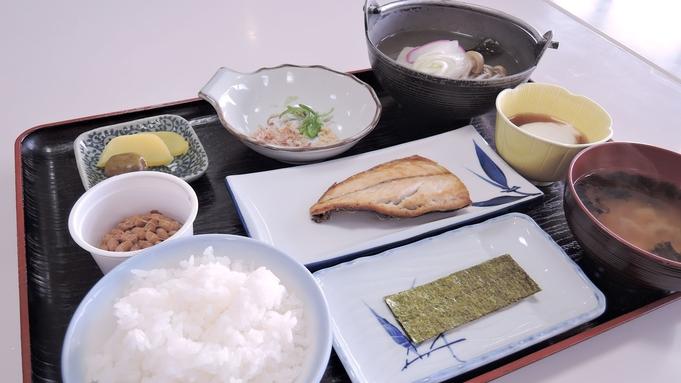 【出張・ビジネスにもおすすめ】炊き立てホカホカご飯の朝食付きプラン♪
