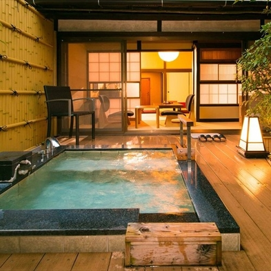 【1番人気】庭園露天風呂付客室★朝夕お部屋食
