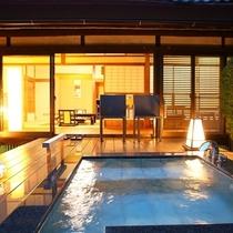 庭園露天風呂付客室 「伊東 緑涌」