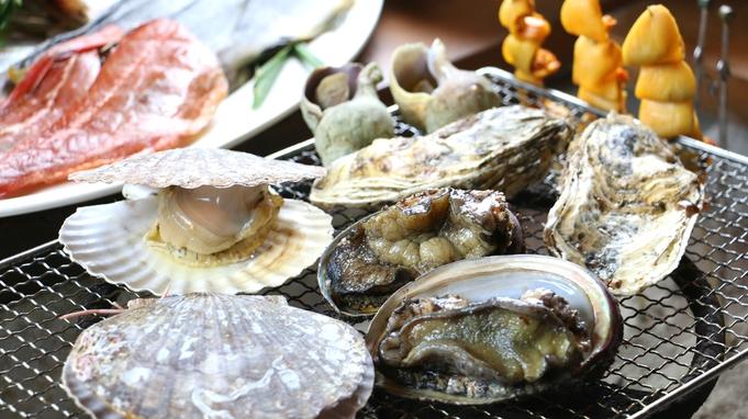 【家族旅】夏休みに嬉しい小学生料金半額♪料理自慢のやすらぎで新鮮な海の幸満喫★<特典付き>