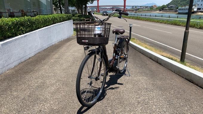 \電動自転車でご近所を回ろう/1日レンタル★素泊りプラン★サンタの暖かな空間でゆったりステイ♪