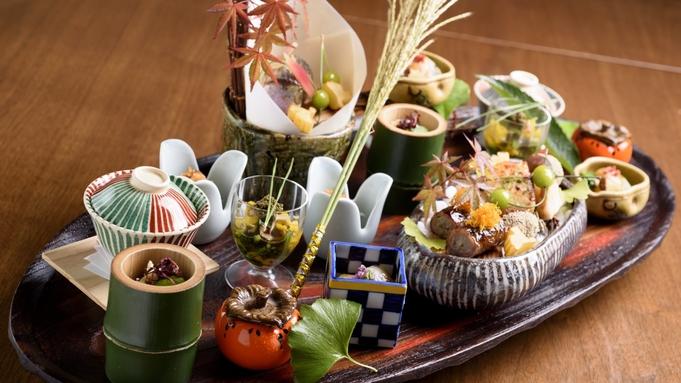 箱根・翠松園 1泊2食付きプラン