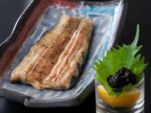 【期間限定】料理長のおすすめ『うなぎづくし会席』プラン(2食付)