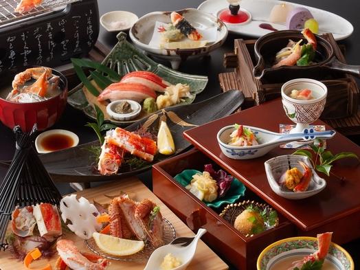 【期間限定】毛ガニやタラバガニを贅沢に食べ尽くしプラン(2食付)