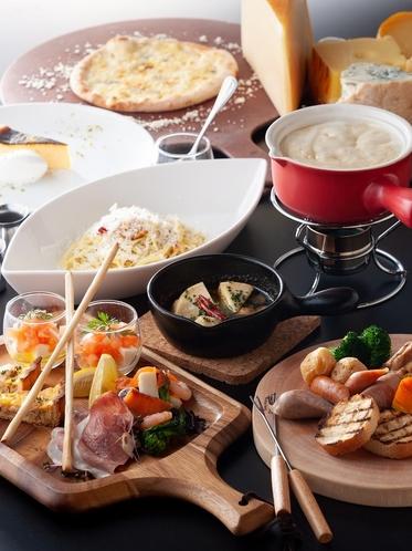 イタリアン「フォンターナ」チーズ尽くしディナーコース