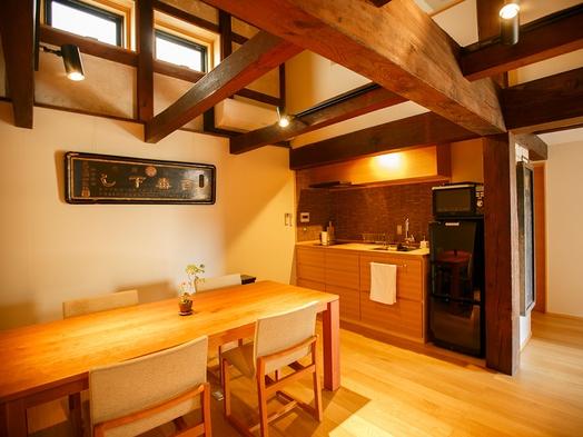 【客室流水】風情のある坪庭を間に配し、母屋と蔵の2つに分けられた客室で素泊まりプラン