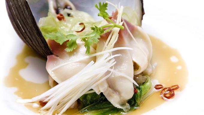 【2食付】★お料理スペシャルCコース★特別な旅の記念に!海老・鮑の贅沢中華ディナーを堪能