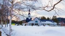 *【外観/冬期】厳しい気象条件が織りなす、美しい景色に出会えるかもしれません。
