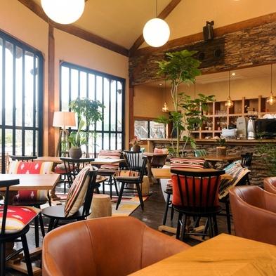コロナ対策!朝食お弁当可≪朝食付き≫おしゃれなカフェレストランで本格アメリカンブレックファースト♪