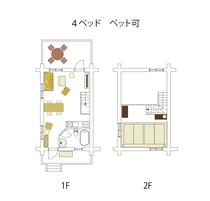 4ベッド ペット可 間取り図