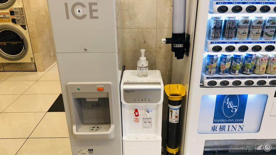 ウォーターサーバー、製氷機