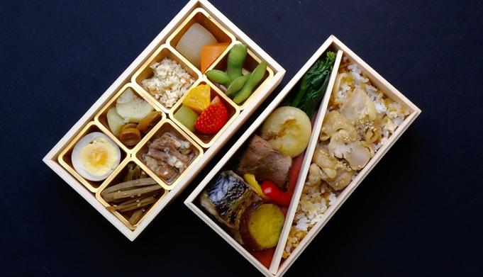 【秋のスペシャルプラン】ゆったり12時チェックアウト/浪花亭特製の和食弁当をお部屋で<朝食付き>