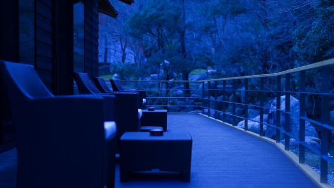 <カード決済限定>【お部屋食】◇スタンダード◇月を愛で、自然を愉しむ♪【チェックアウト11時】
