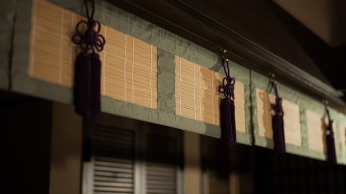 <カード決済限定>◇記念日お部屋食プラン◇露天風呂客室の宿で過ごす一夜**.【チェックアウト11時】