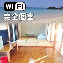 民宿★美ら海くん!