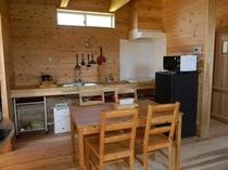 お部屋のキッチン