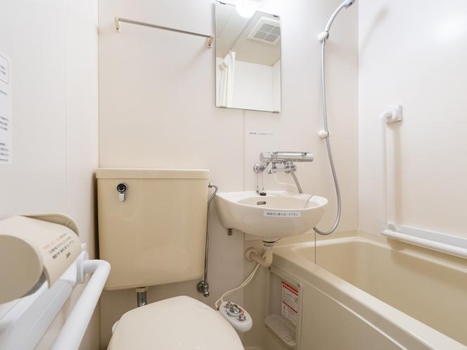 【禁煙】ツインルーム バス・トイレ